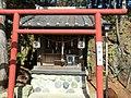 2 Chome Tsukimichō, Tajimi-shi, Gifu-ken 507-0043, Japan - panoramio (16).jpg