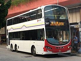 港铁巴士K58线