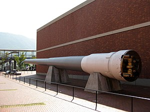 41 cm/45 3rd Year Type naval gun - Rear view of the gun on display at the Yamato Museum