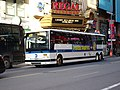 42nd St 8th Av td 01.jpg