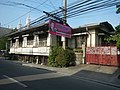 5459Malabon Heritage City Proper 43.jpg