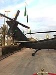6- Saudi Arabian National Guard UH-60 Black Hawk (My Trip To Al-Jenadriyah 32).jpg