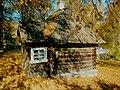 654. Mikhailovskoye. General's bathhouse.jpg