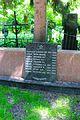 80-389-0096 Київ, Солом'янська пл., Братська могила воїнів Радянської армії, що загинули в роки Великої Вітчизняної війни.jpg