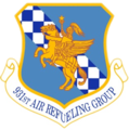 931st Air Refueling Group.png