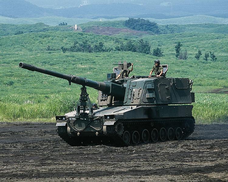 Картинки по запросу japan self-propelled howitzer type 75
