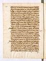 AGAD Itinerariusz legata papieskiego Henryka Gaetano spisany przez Giovanniego Paolo Mucante - 0038.JPG