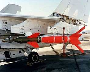 AGM-123 A-7 China Lake 1985.jpeg