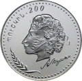 AM 200 dram Ag 1999 Pushkin b.png