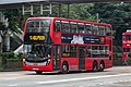 ATENU1439 at Admiralty Station, Queensway (20190503084157).jpg
