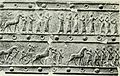 A history of Babylon from the foundation of the monarchy to the Persian conquest (1915) (14780322611).jpg