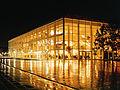 Aarhus musichouse (11834397843).jpg