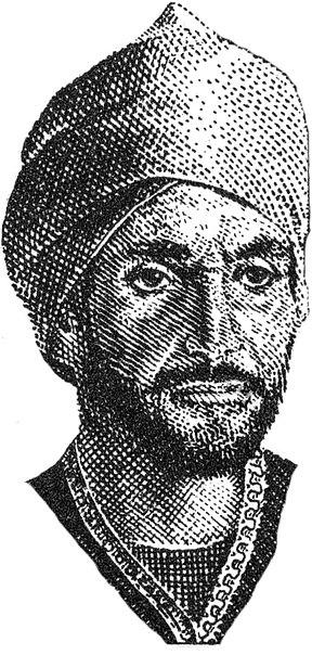 Abu Tammam portrait.jpg