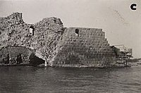 Acre City Walls (S) and Arches on Magistrate's Ct. Acre, Old City (SRF 5; 284).VIII.jpg