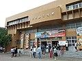 Activity Center of Bei Chen Elementary School in Beigang.jpg