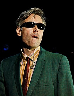 Adam Yauch crop.jpg