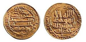 Ziyadat Allah III of Ifriqiya - Gold dinar of Ziyadat Allah III