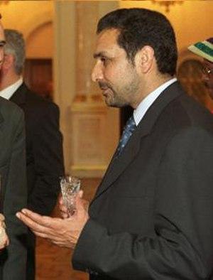 Ahmad Zia Massoud - Image: Ahmad Zia Massoud