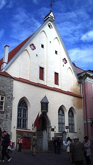 Estonian History Museum - Image: Ajaloomuuseum IMGP6530