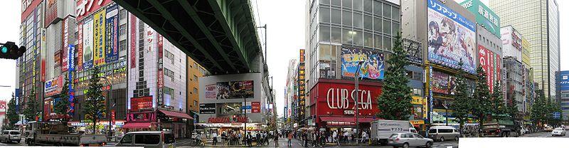 Panorama de Akihabara