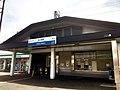 Akitsu Station - Aug 9 2020 - various 11 53 00 782000.jpeg