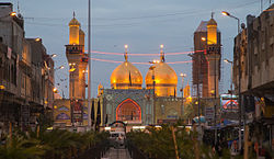 Al-Kadhimiya Mosque, Kadhmain Shrine.jpg