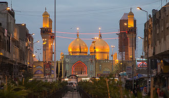 Al-Kadhimiya Mosque - Image: Al Kadhimiya Mosque, Kadhmain Shrine