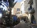 Al Zakat Hospital 01.jpg