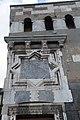 Alaeddin Mosque (Konya) 2272.jpg