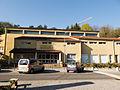 Albigny-sur-Saone-Espace-Henri-Saint-Pierre IMG 1195.jpg