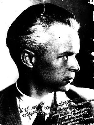 Alexander Dovzhenko