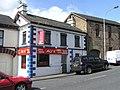 Ali's, Coalisland - geograph.org.uk - 1413264.jpg