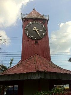 Ali Amjads Clock