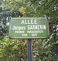 Allée Jacques Garnerin, Parc Monceau, Paris 8.jpg