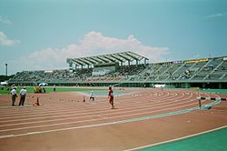All-Japan Inter-highschool Championships 2004.jpg