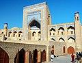 Allah Kuli Khan Madrassah, Khiva (4934484418).jpg