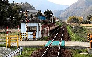 Amaya Station 003.JPG