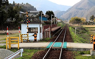 Amaya Station - Amaya Station in May 2010