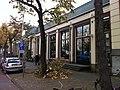 Amsterdam - Plantage Kerklaan vml bevolkingsregister.JPG