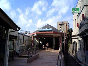 Anamoriinari station.jpg