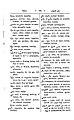 Anarabicenglish00camegoog-page-161.jpg