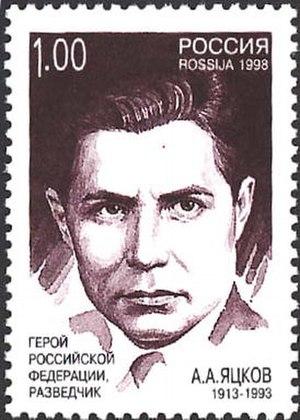 Anatoli Yatskov - Yatskov on a 1993 Russian stamp