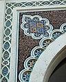 Andalous mosque fes DSCF5923.jpg