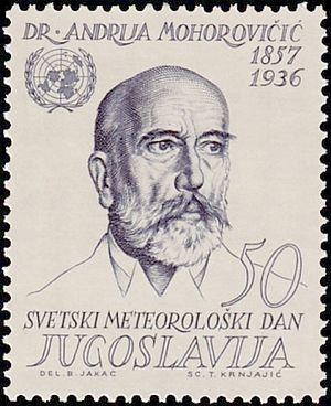 Andrija Mohorovičić - Mohorovičić on a 1963 Yugoslavian stamp