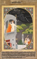 Krishna and Radha Watching Rain Clouds: The Month of Bhadon from Baramasa series