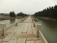 Anping Bridge - east end - looking west - DSCF9045.JPG
