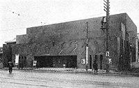 Aoi Kwan Theatre 1924.jpg