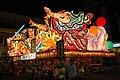 Aomori Nebuta Festival.jpg