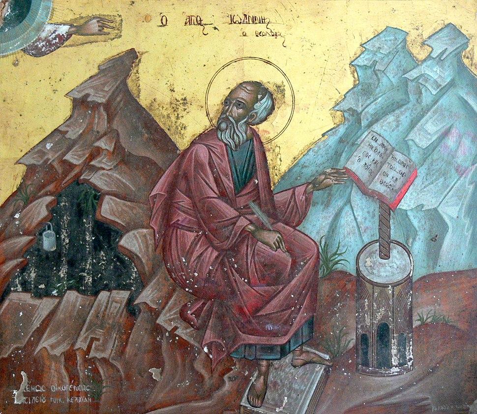 Aptera - Kloster - Ikone
