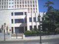 Archivo del Reino de Valencia.png